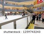 seremban  malaysia  december 01 ...   Shutterstock . vector #1259743243
