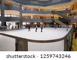 seremban  malaysia  december 01 ...   Shutterstock . vector #1259743246