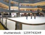 seremban  malaysia  december 01 ...   Shutterstock . vector #1259743249