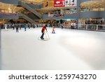seremban  malaysia  december 01 ...   Shutterstock . vector #1259743270