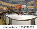 seremban  malaysia  december 01 ...   Shutterstock . vector #1259743273