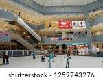 seremban  malaysia  december 01 ...   Shutterstock . vector #1259743276