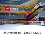 seremban  malaysia  december 01 ...   Shutterstock . vector #1259743279