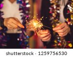 group of friends staff party... | Shutterstock . vector #1259756530
