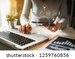 businesswoman hand working...   Shutterstock . vector #1259760856