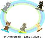cats are having fun... | Shutterstock .eps vector #1259765359