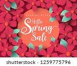 spring sale banner with leaf... | Shutterstock .eps vector #1259775796
