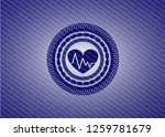 heart with electrocardiogram... | Shutterstock .eps vector #1259781679