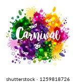illustration of carnival mardi... | Shutterstock .eps vector #1259818726