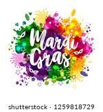 illustration of carnival mardi... | Shutterstock .eps vector #1259818729