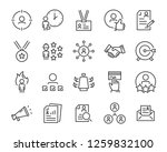 set of job search icons  such...   Shutterstock .eps vector #1259832100