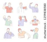 men taking selfie with... | Shutterstock .eps vector #1259838580