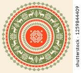 circular ornamental background... | Shutterstock .eps vector #1259844409