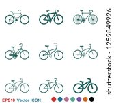 bicycle icon. vector element... | Shutterstock .eps vector #1259849926