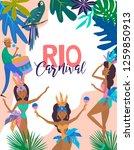 brazil carnival poster template ...   Shutterstock .eps vector #1259850913