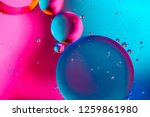 abstract background with... | Shutterstock . vector #1259861980