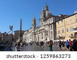 italy  rome   july 12  2017 ... | Shutterstock . vector #1259863273