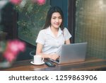 portrait of young asian woman... | Shutterstock . vector #1259863906