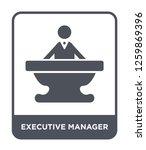 executive manager icon vector... | Shutterstock .eps vector #1259869396