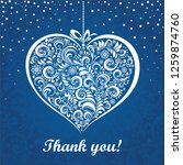thank you message. lettering. ... | Shutterstock .eps vector #1259874760