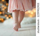 little baby feet    Shutterstock . vector #1259902903