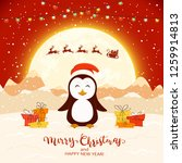 happy penguin with gifts and... | Shutterstock . vector #1259914813