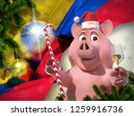 happy new year pink pig against ... | Shutterstock . vector #1259916736