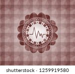 electrocardiogram icon inside... | Shutterstock .eps vector #1259919580