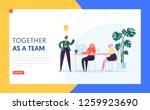 teamwork creative idea concept...   Shutterstock .eps vector #1259923690