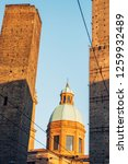 towers in bologna city center ...   Shutterstock . vector #1259932489
