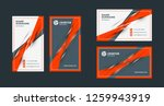 double sided creative business... | Shutterstock .eps vector #1259943919