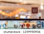 sale 20 off mock up advertise...   Shutterstock . vector #1259950936