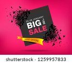 big sale abstract banner... | Shutterstock .eps vector #1259957833