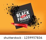black friday sale abstract... | Shutterstock .eps vector #1259957836