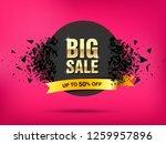 big sale abstract banner... | Shutterstock .eps vector #1259957896
