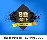 big sale abstract banner...   Shutterstock .eps vector #1259958886