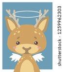 cute cartoons style nursery...   Shutterstock .eps vector #1259962303