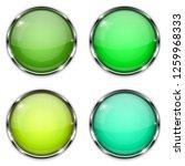 glass buttons. green and yellow ...   Shutterstock . vector #1259968333