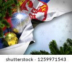serbia flag happy new year ... | Shutterstock . vector #1259971543