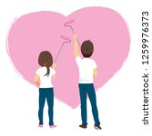 young couple painting big heart ... | Shutterstock . vector #1259976373