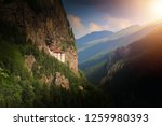 sumela monastery one of the... | Shutterstock . vector #1259980393