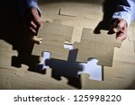 business puzzle connection | Shutterstock . vector #125998220