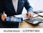 businessman hands using text...   Shutterstock . vector #1259987383