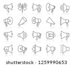 megaphone thin line icon set.... | Shutterstock .eps vector #1259990653