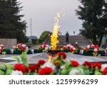 russia  irkutsk. memorial ...   Shutterstock . vector #1259996299