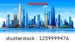 shenzhsen city. vector... | Shutterstock .eps vector #1259999476