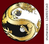yin yang with chinese dragon... | Shutterstock .eps vector #1260015163