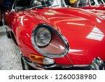 sinsheim  germany   october 16  ... | Shutterstock . vector #1260038980