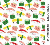 seamless pattern kawaii funny... | Shutterstock . vector #1260048319