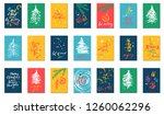 hand draw christmas and new... | Shutterstock .eps vector #1260062296